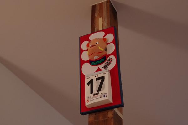 Imgp8119